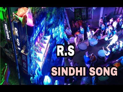 RS DHUMAL GONDIA SINDHI SONG