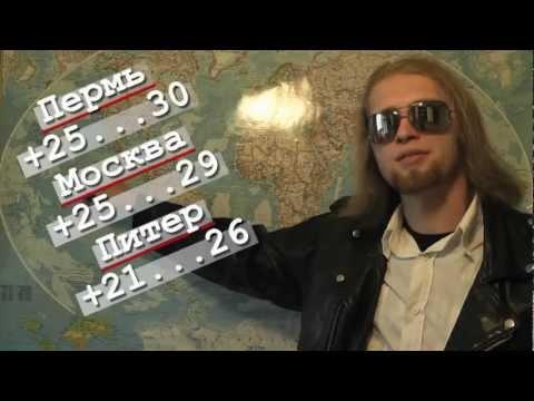 "Шоу ""Прогноз by Птичко"" №7 (Про металлистов)"