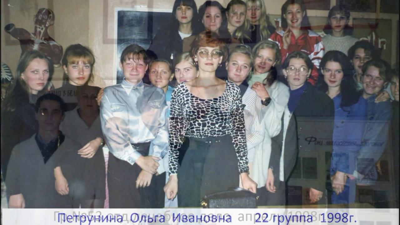 Секс в мед училищах 16 фотография