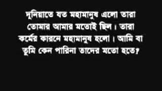 Bangla hot grade sex songs