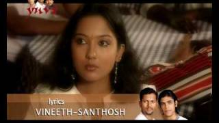 Superhit Malayalam Album Song ... YUVA   Dreamzzz ... Ravin Nilakayal ...