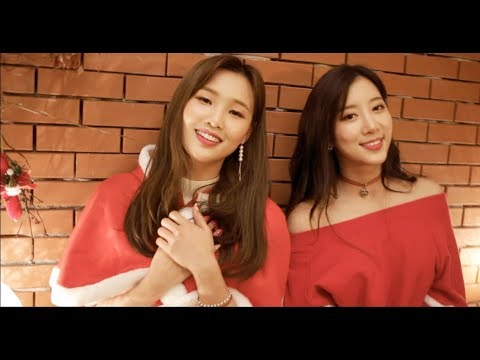 PLAYBACK(플레이백) - Santa Tell Me by Ariana Grande [COVER] Mp3