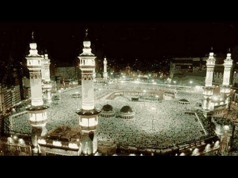 Karam Karam Ya  Shah E Madina,  Devotional Qawwali Song video