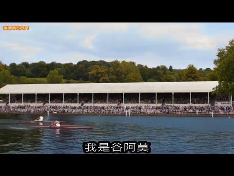 #326【谷阿莫】4分鐘看完2012奧運電影《冠军之旅:48年奥运 Bert & Dickie》