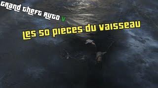 Grand Theft Auto V  |  Solution et localisation des pièces du vaisseau (débloque un succès/trophée)