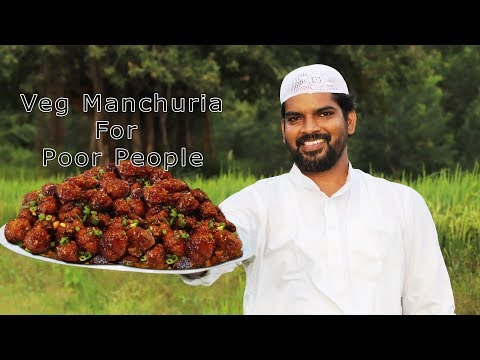 Vegetable Manchurian Recipe for Road side poor people