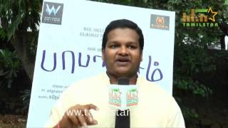 M  Ghibran At Papanasam Movie Press Meet