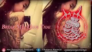 Nhạc Remix Thái Lan Dance Remix  2018