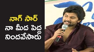 Nani About Nagarjuna At Devadas Movie Press Meet |  Nagarjuna | Nani | Rashmika
