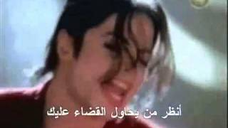‫مايكل جاكسون Blood On The Dance Floor مترجم‬   YouTube