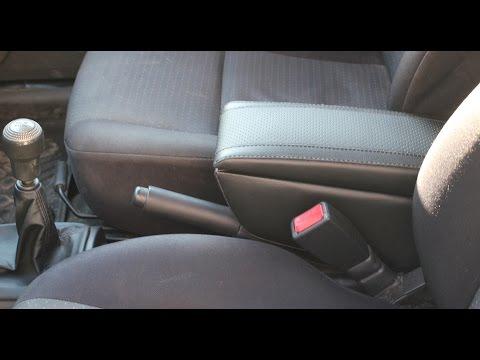 Подлокотник для Хендай Гетц (Hyundai Getz)