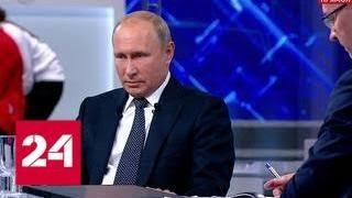 Проезд по Крымскому мосту будет бесплатным, заверил Путин - Россия 24