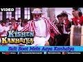 Suit Boot Mein Aaya Kanhaiya Kishen Kanhaiya mp3