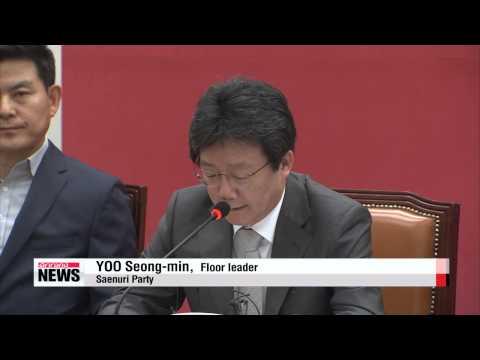 DAY BREAK 06:00 S. Korean military vows ′relentless countermeasures′ in response