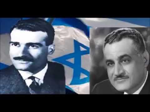 Download Lagu آيات عرابي | زوجة والد جمال عبد الناصر هي والدة الجاسوس الصهيوني إلياهو كوهين MP3 Free