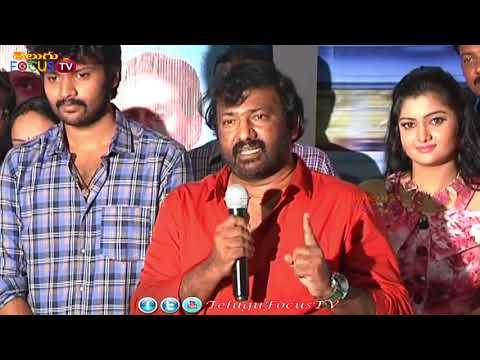 Prementa Panichese Narayana highlights ll Telugu FOCUS TV