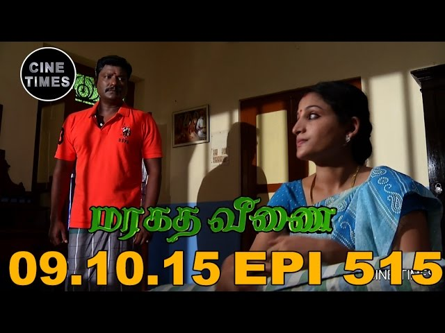 MARAGATHA VEENAI SUN TV EPISODE 515 09/10/15