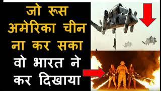 दुनिया के सबसे खतरनाक हथियार  | काँप उठे दुनिया | Duniya ke sabse khatarnak Hathiyar | Pm modi