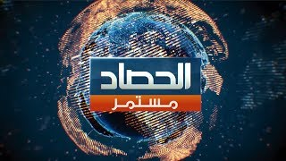 Sharqiya News - Hasad