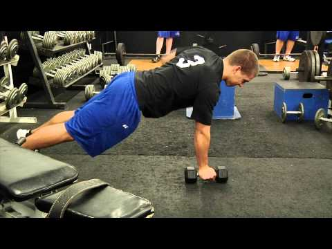 DB Push UpRow 2011 USF Weight Training Image 1