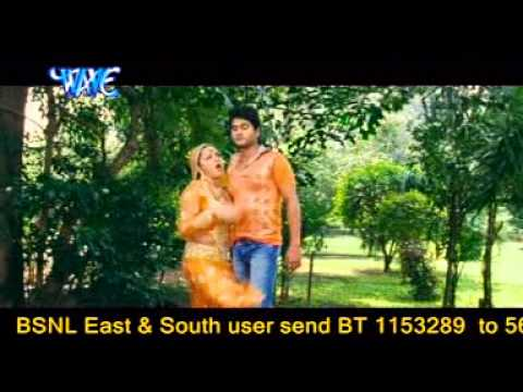Pawan Singh Darar Movie song arun thumbnail