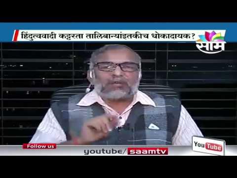 Awaaz Maharashtracha   Telecasted on 17-12-2014   Part 1