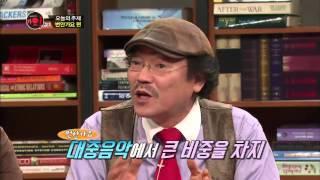 [KBS부산] 뮤직토크쇼 가요1번지 30회 번안가요 편