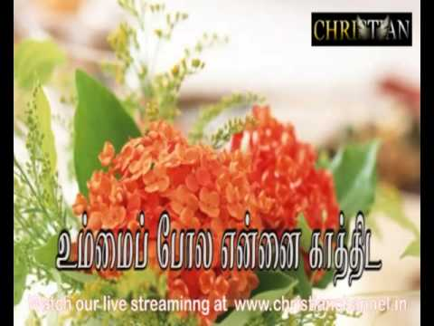 Tamil Christian Song - Christian Channel - Ummaipola Utube New.mp4 video