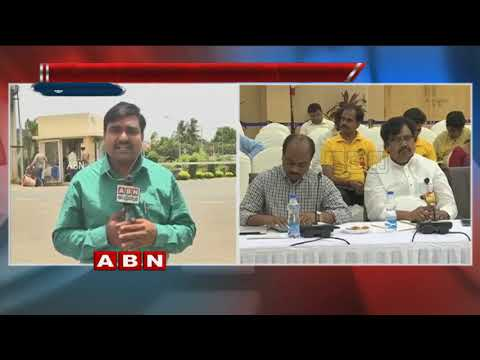 TDP Co-Ordination Committee Meeting | Discuss About Present Politics
