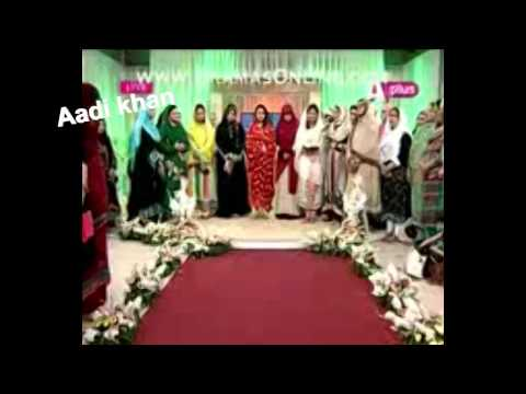 Salam..ay Saba Mustafa Say Keh Dena By Javeria Saleem..voice-of-queen music.javeria Saleem video