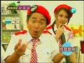 zhou ri ba dian dang, duo mao mao (jj lin), part 3