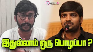 Comedy Actors Sathish And RJ Balaji Twitter Fight Scenes