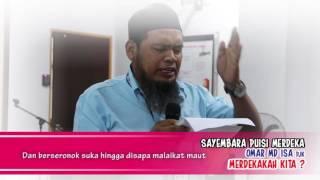 Sayembara Puisi Sempena Sambutan Bulan Kemerdekaan& Hari Malaysia 2016