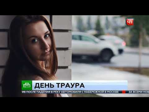 День траура. ЧП НТВ. В авиакатастрофе самолета АН-148 погиб рязанец