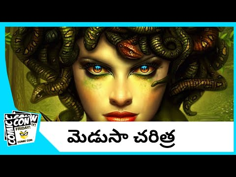 Greek Mythology Medusa Origin in Telugu |