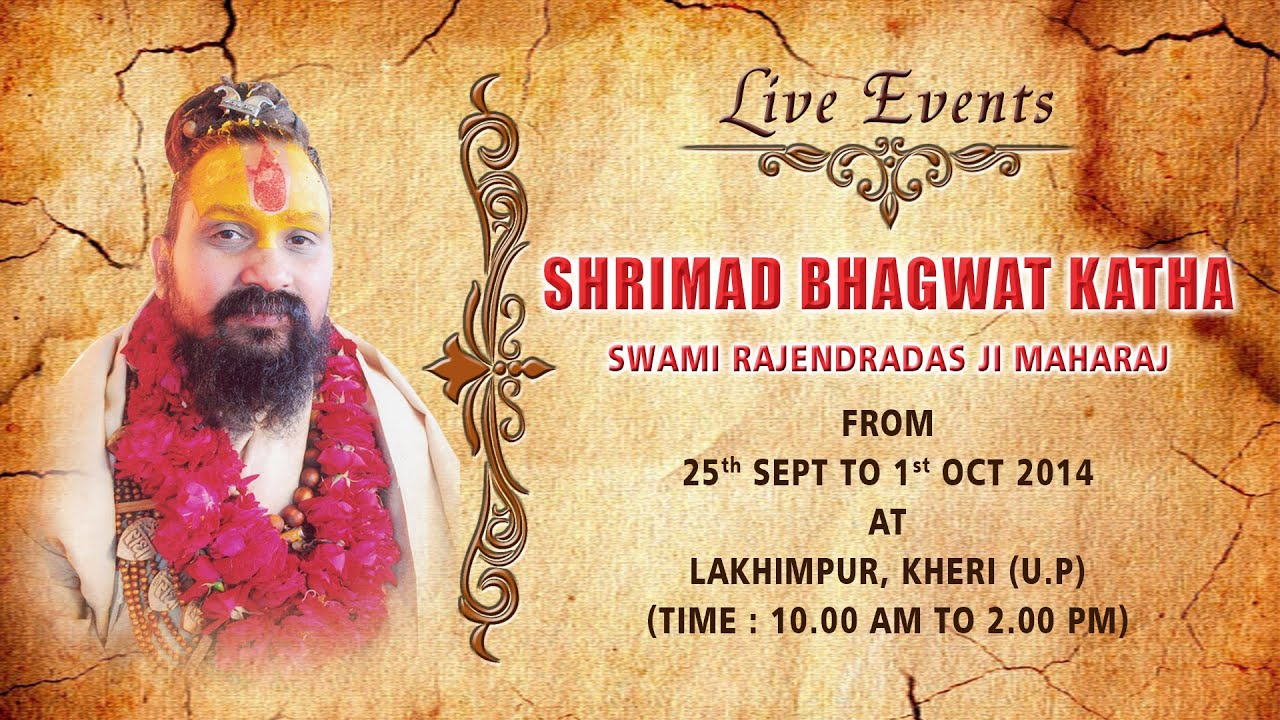 Bhagwat Katha Wallpaper Shrimad Gau Bhagwat Katha