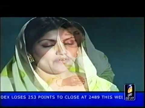 Main Koyal Mera Bagh Madina - Saira Naseem video
