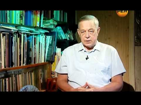 Вольф Мессинг. Неизвестные предсказания.(05.11.2011)