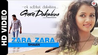 Zara Zara Video Song