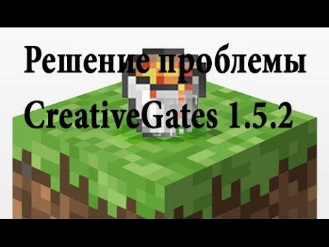 Плагин creativegates как создать портал