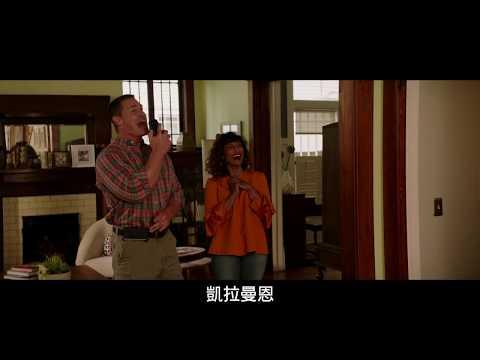 【圍雞總動員】精采片段 : 江西男落下男兒淚 - 4月20日 保衛童貞大作戰