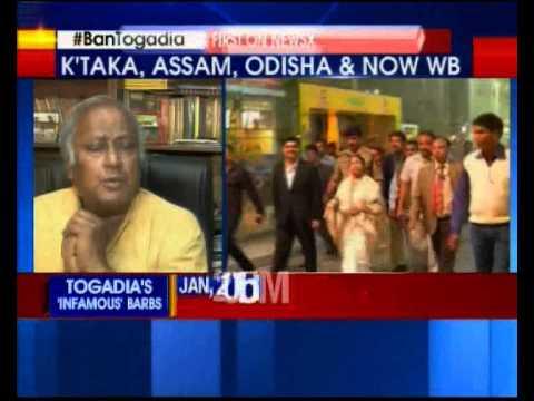 BJP slams Mamata Banerjee for ban on Praveen Togadia