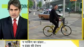 DNA: Watch to know about China's advance planning to fight against traffic and pollution