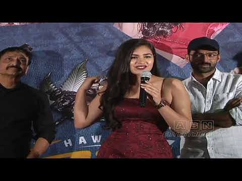 Hawa Movie Trailer Launch Event | Chaitanya Madadi | Divi Prasanna | 2018 Latest Telugu Movie
