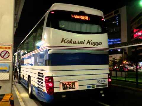 岩手・盛岡・花巻・北上発 格安夜行バス・高速バ …