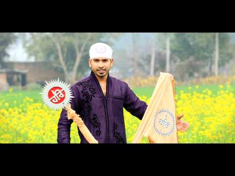 M S Baagla | Guru Ravidas Shakti | Brand New Punjabi Song 2014 video