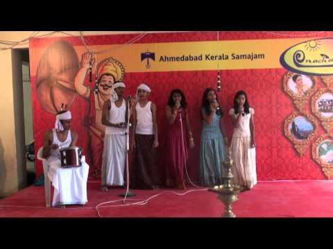 Mandara Kaavile Vela Pooram Kanan video