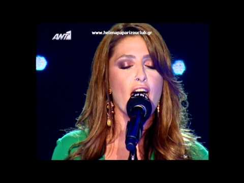 Helena Paparizou - Pios (Video Music Awards 2012 Unplugged Version)