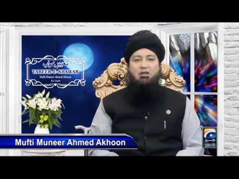 prog-3-geo-tv-tabeerekhawab-mufti-muneer-ahmed-akhoon-k-sath-sep-20-2014.html