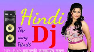 Hero number 1 Hindi dj JBL. JBL old DJ song Hindi. Top song Hindi hero number 1